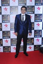 Manav Kaul at the Red Carpet of Star Screen Awards in Mumbai on 3rd Dec 2017 (41)_5a24cedc7e7e8.JPG