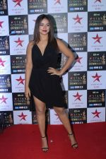 Neetu Chandra at the Red Carpet of Star Screen Awards in Mumbai on 3rd Dec 2017 (173)_5a24cf07c4945.JPG