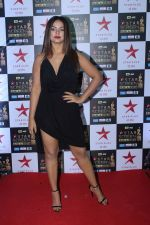Neetu Chandra at the Red Carpet of Star Screen Awards in Mumbai on 3rd Dec 2017 (174)_5a24cf0860606.JPG