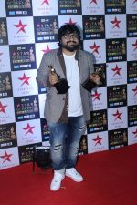 Pritam Chakraborty at the Red Carpet of Star Screen Awards in Mumbai on 3rd Dec 2017 (153)_5a24cf4d1249e.JPG