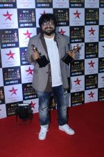 Pritam Chakraborty at the Red Carpet of Star Screen Awards in Mumbai on 3rd Dec 2017 (154)_5a24cf4da13ef.JPG