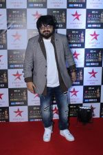 Pritam Chakraborty at the Red Carpet of Star Screen Awards in Mumbai on 3rd Dec 2017 (50)_5a24cf4aac37e.JPG