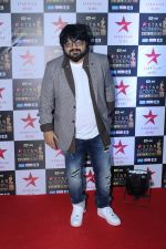 Pritam Chakraborty at the Red Carpet of Star Screen Awards in Mumbai on 3rd Dec 2017 (52)_5a24cf4bdbffa.JPG
