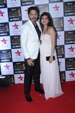 Shreyas Talpade at the Red Carpet of Star Screen Awards in Mumbai on 3rd Dec 2017 (150)_5a24cfec7a790.JPG