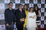 Subhash Ghai at the Red Carpet of Star Screen Awards in Mumbai on 3rd Dec 2017 (244)_5a24cff993914.JPG