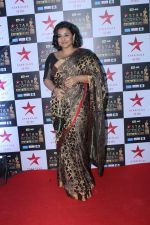 Vidya Balan at the Red Carpet of Star Screen Awards in Mumbai on 3rd Dec 2017 (190)_5a24d0be8ad8a.JPG