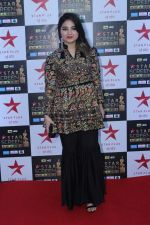 Zaira Wasim at the Red Carpet of Star Screen Awards in Mumbai on 3rd Dec 2017 (19)_5a24d0f643104.JPG