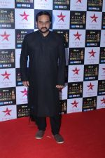 at the Red Carpet of Star Screen Awards in Mumbai on 3rd Dec 2017 (54)_5a24cdd881808.JPG