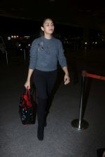 Mira Rajput Spotted At Airport on 4th Dec 2017 (14)_5a2630dece99d.JPG