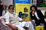 Amitabh Bachchan at the launch of Raja Sen_s Book My First Matinee The Best Baker In The World on 5th Dec 2017 (3)_5a281feea9d26.jpg