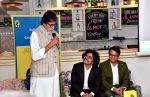 Amitabh Bachchan at the launch of Raja Sen_s Book My First Matinee The Best Baker In The World on 5th Dec 2017 (4)_5a281f8e46ea9.jpg