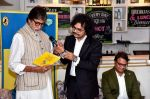Amitabh Bachchan at the launch of Raja Sen_s Book My First Matinee The Best Baker In The World on 5th Dec 2017 (5)_5a281f8ebe0be.jpg
