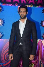 Akshay Oberoi Unveil The Trailer Of Film Kaalakaandi on 6th Dec 2017 (33)_5a28dbfd4e030.JPG