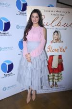 Divya Khosla Kumar Trailer Of Short Film Bulbul on 6th Dec 2017 (52)_5a28df7b0b7ca.JPG