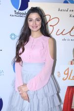 Divya Khosla Kumar Trailer Of Short Film Bulbul on 6th Dec 2017 (53)_5a28dfa00148d.JPG