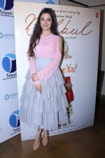 Divya Khosla Kumar Trailer Of Short Film Bulbul on 6th Dec 2017 (55)_5a28df7c349d7.JPG