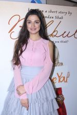 Divya Khosla Kumar Trailer Of Short Film Bulbul on 6th Dec 2017 (57)_5a28df7d5e0b0.JPG