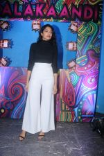 Sobhita Dhulipala Unveil The Trailer Of Film Kaalakaandi on 6th Dec 2017 (16)_5a28db996b24c.JPG