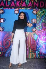 Sobhita Dhulipala Unveil The Trailer Of Film Kaalakaandi on 6th Dec 2017 (18)_5a28db9a88632.JPG