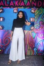 Sobhita Dhulipala Unveil The Trailer Of Film Kaalakaandi on 6th Dec 2017 (19)_5a28db9b1bac7.JPG