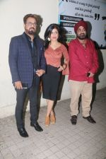 Shibani Kashyap at the Special Screening Of Film Fukrey Returns on 7th Dec 2017 (11)_5a2a467f3e52c.JPG