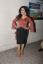 Shibani Kashyap at the Special Screening Of Film Fukrey Returns on 7th Dec 2017 (13)_5a2a46809e67c.JPG