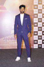 Vineet Kumar Singh at the Trailer Launch Of Mukkabaz on 7th Dec 2017 (23)_5a2a24588d70b.JPG