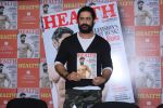 Mohit Raina On Cover Page Of Health & Nutrition Magazine on 8th Dec 2017 (11)_5a2be4dc906c1.JPG