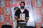 Mohit Raina On Cover Page Of Health & Nutrition Magazine on 8th Dec 2017 (12)_5a2be4dd78a32.JPG