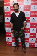 Mohit Raina On Cover Page Of Health & Nutrition Magazine on 8th Dec 2017 (31)_5a2be4f68778f.JPG