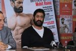 Mohit Raina On Cover Page Of Health & Nutrition Magazine on 8th Dec 2017 (5)_5a2be4d278b95.JPG