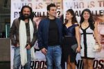 Arbaaz Khan, Manjari Phadnis, Mukul Dev at the Trailer Launch Of Film Nirdosh on 12th Dec 2017 (26)_5a2fec8d89ae0.JPG