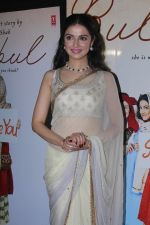 Divya Khosla Kumar at the Special Screening Of Short Film Bulbul on 11th Dec 2017 (32)_5a2f6c187d718.JPG
