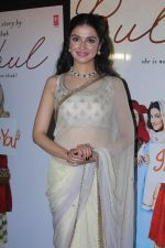 Divya Khosla Kumar at the Special Screening Of Short Film Bulbul on 11th Dec 2017 (33)_5a2f6c45ab9ca.JPG