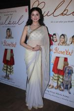 Divya Khosla Kumar at the Special Screening Of Short Film Bulbul on 11th Dec 2017 (45)_5a2f6c20825d1.JPG