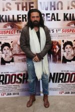 Mukul Dev at the Trailer Launch Of Film Nirdosh on 12th Dec 2017 (59)_5a2fec8eb7f58.JPG