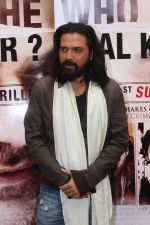 Mukul Dev at the Trailer Launch Of Film Nirdosh on 12th Dec 2017 (60)_5a2fec8f5155c.JPG