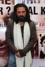 Mukul Dev at the Trailer Launch Of Film Nirdosh on 12th Dec 2017 (61)_5a2fec900d43a.JPG