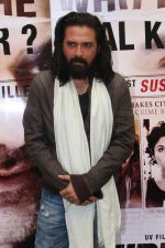 Mukul Dev at the Trailer Launch Of Film Nirdosh on 12th Dec 2017 (63)_5a2fec913b9f7.JPG