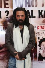 Mukul Dev at the Trailer Launch Of Film Nirdosh on 12th Dec 2017 (64)_5a2fec91d4800.JPG