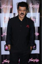Rajesh Khattar at the Celebration Of Pre Launch Of The Altbalaji_s Next Web Show Four Play on 11th Dec 2017 (10)_5a2f6cde5c35a.JPG