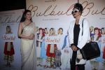 Rekha, Divya Khosla Kumar at the Special Screening Of Short Film Bulbul on 11th Dec 2017 (70)_5a2f6c28ebba4.JPG