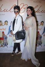 Rekha, Divya Khosla Kumar at the Special Screening Of Short Film Bulbul on 11th Dec 2017 (75)_5a2f6c2a14820.JPG