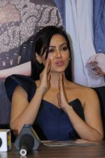 Sana Khan at the Unveiling Of Stardust Dhamakedaar Naaz Women Achievers Of India Awarsa Issue on 11th Dec 2017 (73)_5a2f5c37adede.JPG