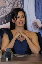 Sana Khan at the Unveiling Of Stardust Dhamakedaar Naaz Women Achievers Of India Awarsa Issue on 11th Dec 2017 (74)_5a2f5c79c7bff.JPG