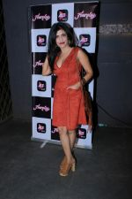 Shibani Kashyap at the Celebration Of Pre Launch Of The Altbalaji_s Next Web Show Four Play on 11th Dec 2017  (5)_5a2f6cff77acb.JPG