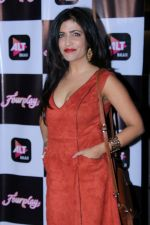Shibani Kashyap at the Celebration Of Pre Launch Of The Altbalaji_s Next Web Show Four Play on 11th Dec 2017  (6)_5a2f6d0012ec5.JPG