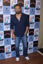 Suniel Shetty at the Unveiling Of Stardust Dhamakedaar Naaz Women Achievers Of India Awarsa Issue on 11th Dec 2017 (108)_5a2f5ca9453d9.JPG