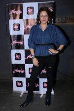 Udita Goswami at the Celebration Of Pre Launch Of The Altbalaji_s Next Web Show Four Play on 11th Dec 2017  (28)_5a2f6d54ec832.JPG