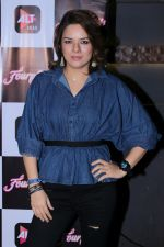 Udita Goswami at the Celebration Of Pre Launch Of The Altbalaji_s Next Web Show Four Play on 11th Dec 2017  (29)_5a2f6d55a8dc9.JPG